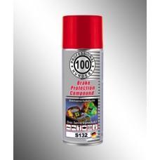 100 398954 Bremsenschutz Paste 400 ml / Засіб для захисту гальмівних колодок (механізмів гальмівних
