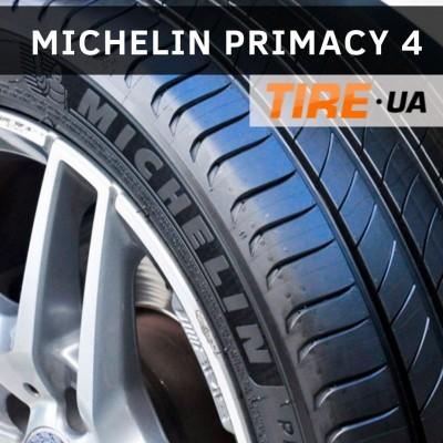Обзор летних Michelin Primacy 4 - для любителей максимального комфорта.
