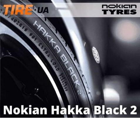 Обзор летней премиальной Nokian Hakka Black 2. Соблазняет скоростью. Поражает управлением.