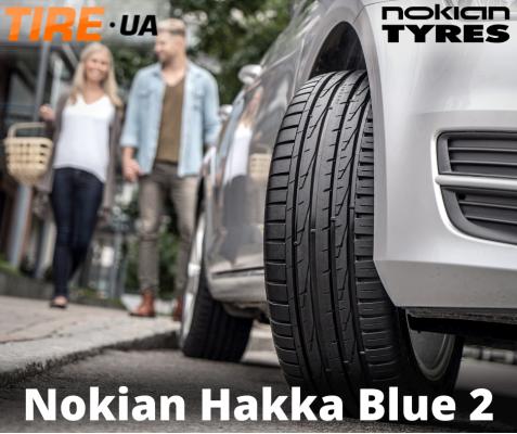 Обзор летней повелительницы дождя Nokian Hakka Blue 2