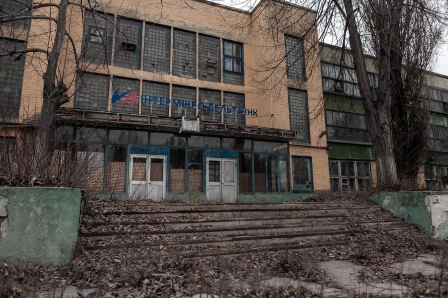 Завод «Днепрошина». Многолетняя история промышленного гиганта