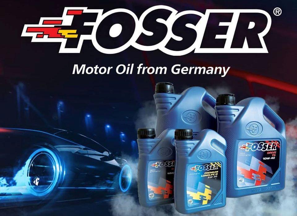 Fosser - немецкий бренд